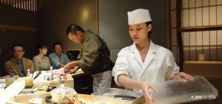 Sushi Gyoten3
