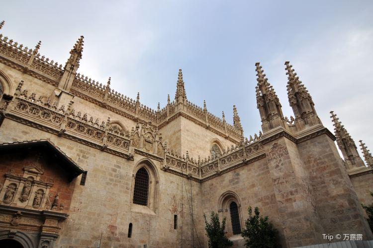 Capilla Real de Granada (Royal Chapel of Granada)1