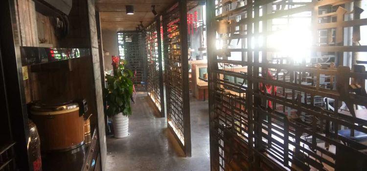 三坊口創意餐廳(括蒼路店)1