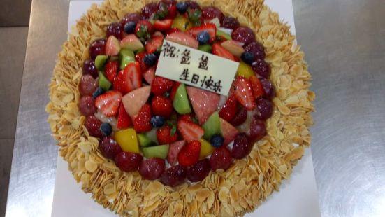 鑫泰蛋糕(人民醫院店)