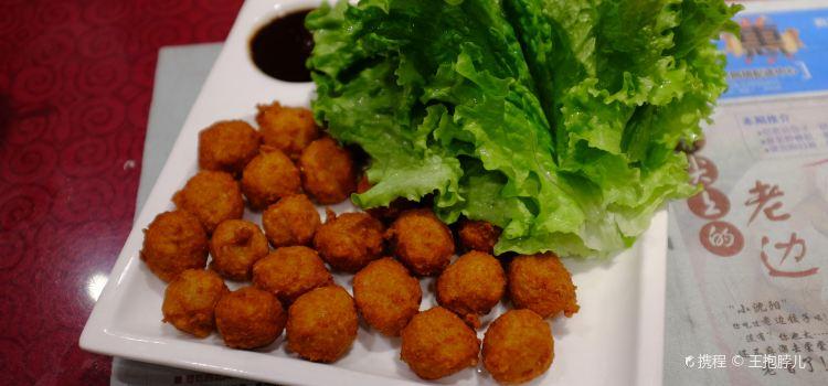 老邊餃子館(中街店)2