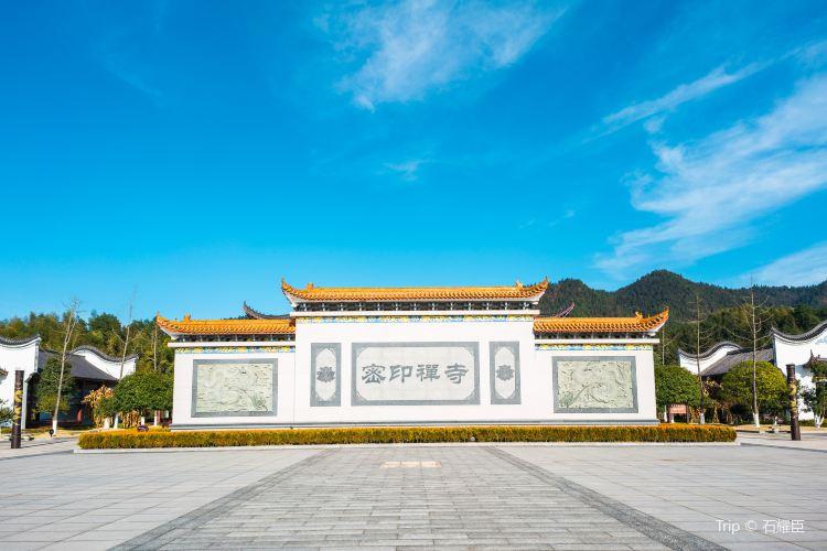 웨이산 풍경명승지2