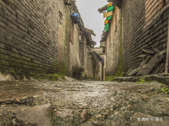 Yuelai Old Town