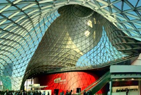 米蘭國際展覽中心