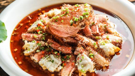 Gui Yu Shan Fang Gao Ji Restaurant