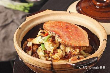 San Qing Tan Shao E