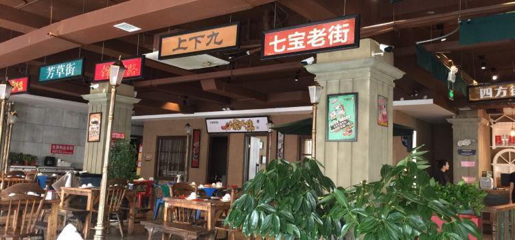 丫頭記吃貨大集(香港街店)1