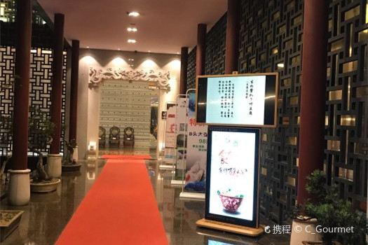 Yue Hu Gong Guan1