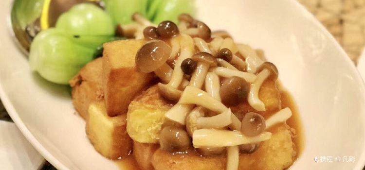 The Horizon Chinese Restaurant3