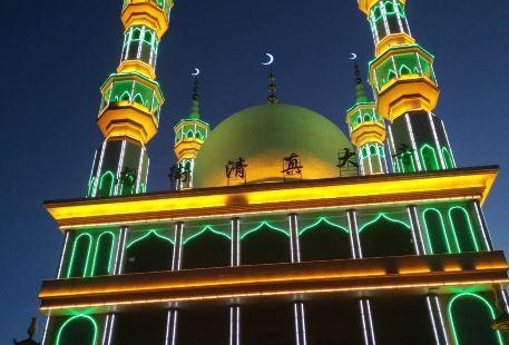 Guanghe South Street Muslim Dasi