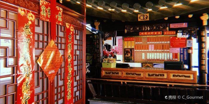 Tong De Xing Jing Pin Noodle House( Jia Yu Fang )1