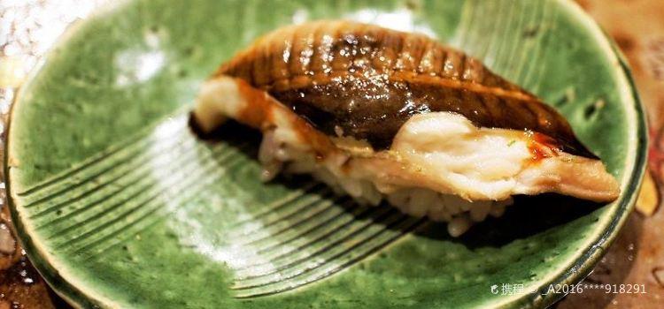 Sushi Oneda1
