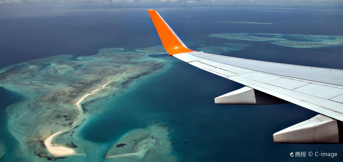 桑給巴爾羣島