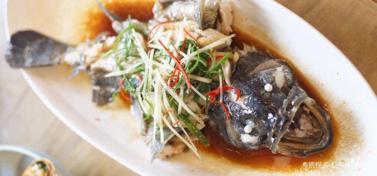 鑫阿強薑母鴨·特色海港粥(中山路店)2