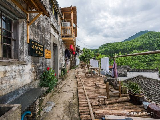 무리궁 마을