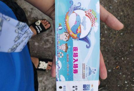 Lvdou Water Amusement Park