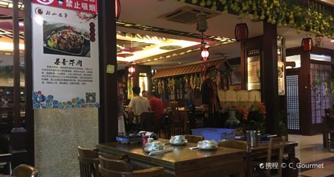 瑤妃油茶餐館(古南門店)2