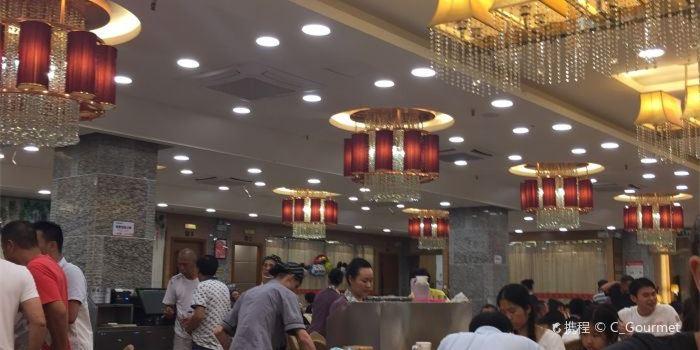 AGan Restaurant (ZhongShan Middle Road)2