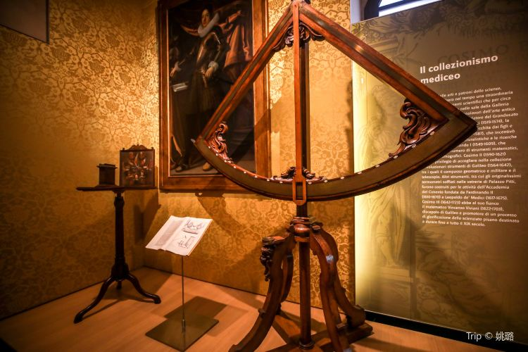 Galileo Museum4