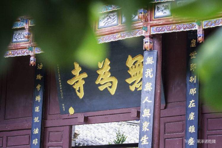 Wuwei Temple2