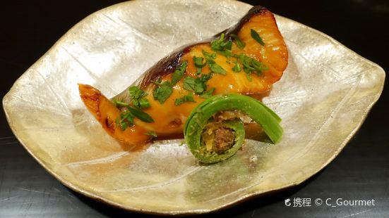 Ginzaichigo