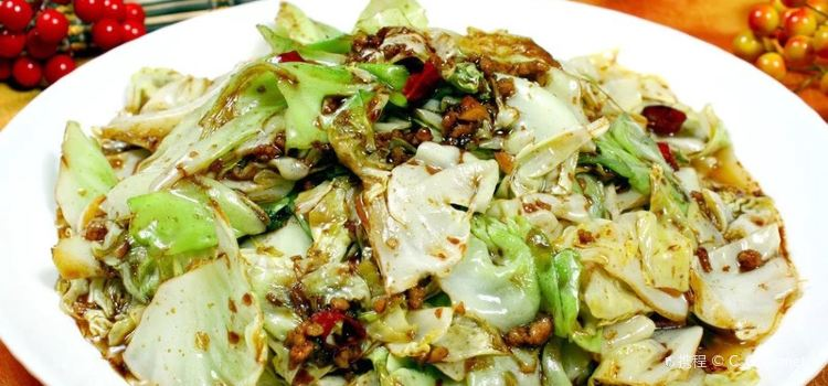 Yu De Lai Restaurant( He Xi )3