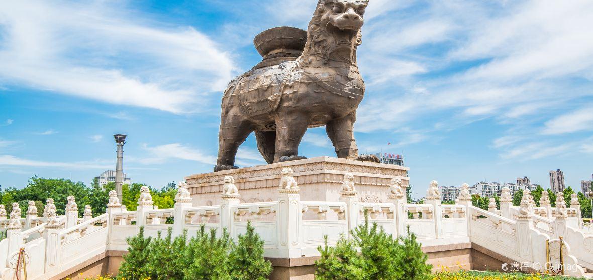 Cangzhou