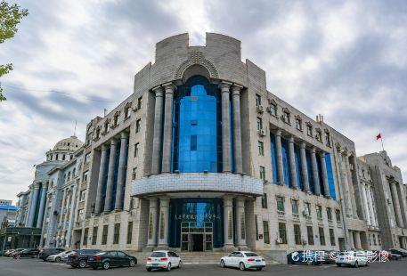 大慶市美術館