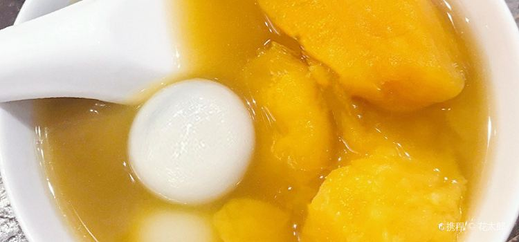 Jia Jia Dessert2