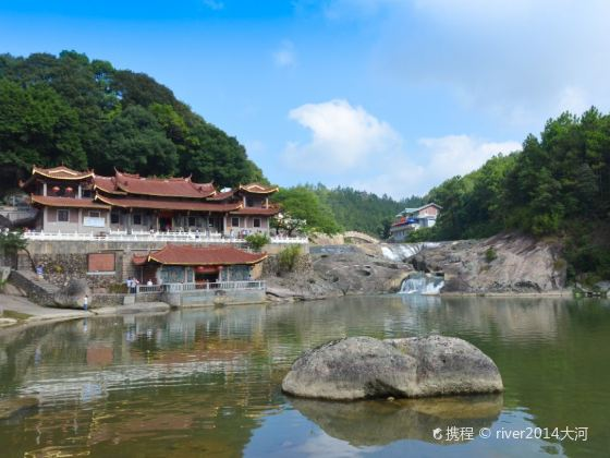 九鯉湖風景區