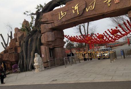 Shanhesiji Sceneic Area