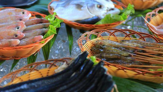 Yu Ren Hai Xian Lu Tai Seafood Buffet
