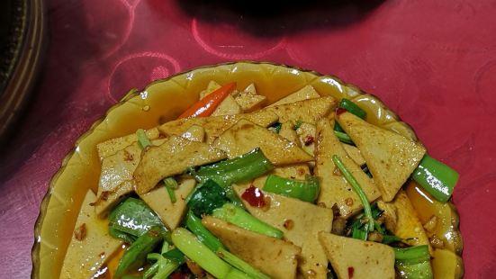 苗老頭土菜館