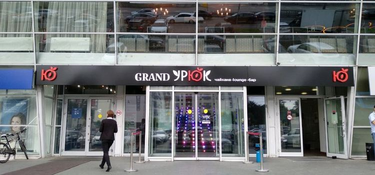 Grand Uryuk3