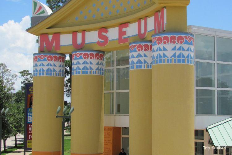 Children's Museum of Houston2