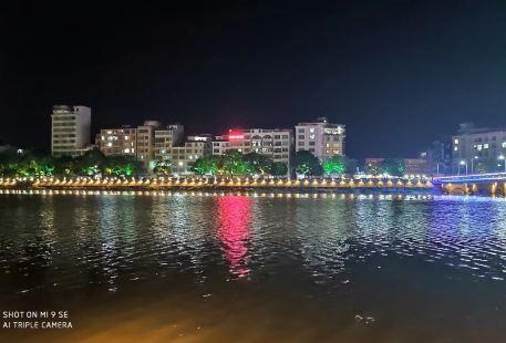 Yingzhou Park