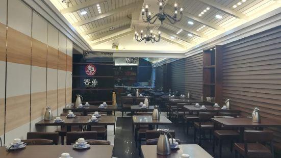 客魚川菜館