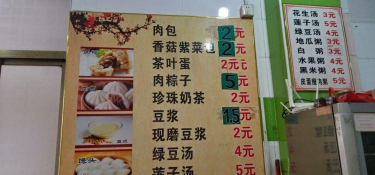 粗糧營養早餐(福建省平潭總店)1