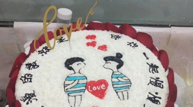 美滋味蛋糕3