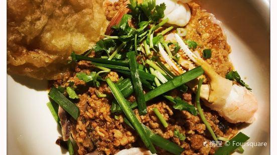 VUNG Tau II Restaurant