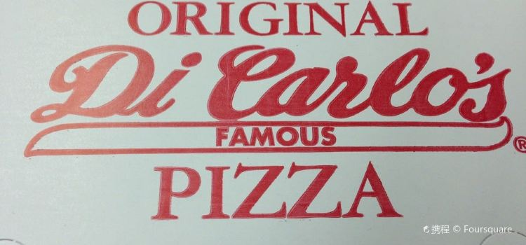 Dicarlos Downtown Pizza1