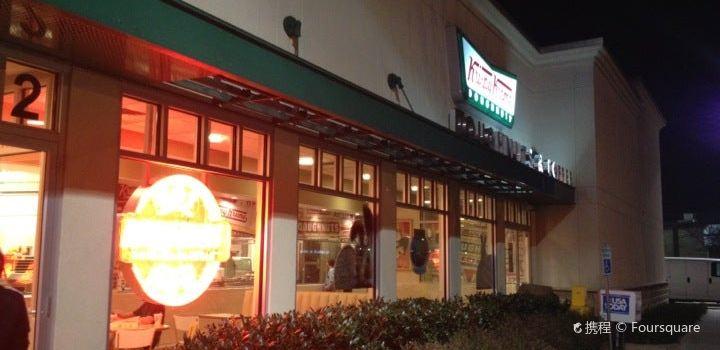 Krispy Kreme3