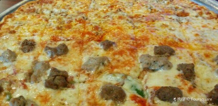 Arris Pizza3