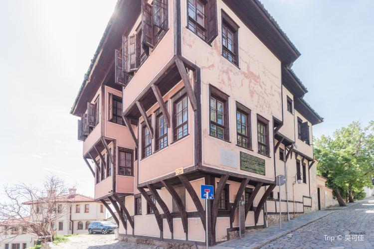 Casa Lamartine