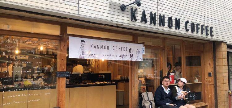 KANNON COFFEE Kamakura1