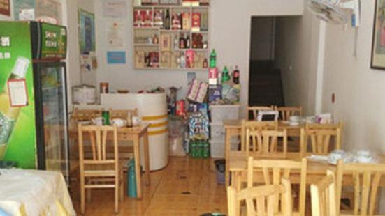 績溪土菜館