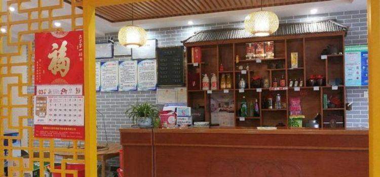 興安酒店農家吊鍋土菜1