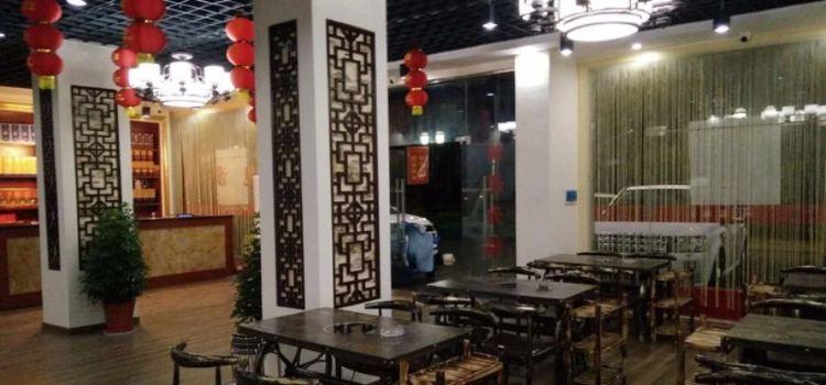福味堂老北京羊蠍子火鍋