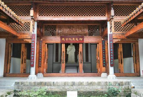 Chugong Ancestral House