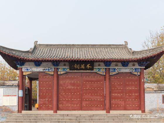 Temple of Hua Mulan